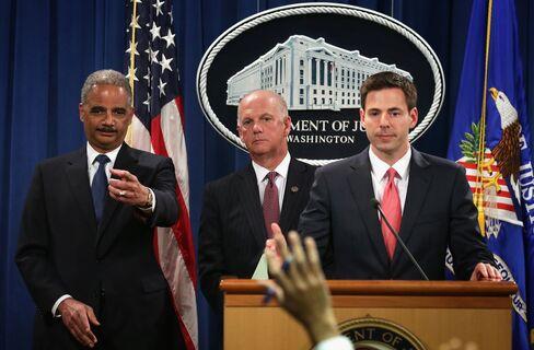 Cyber-espionage Press Conference