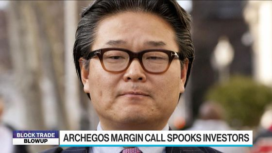 Credit Suisse Girds for Billions in Losses From Archegos Hit