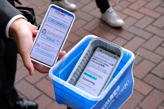 A Buggy Contact-Tracing App Is Latest Setback for Tokyo Olympics