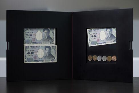 Money Fujino framed