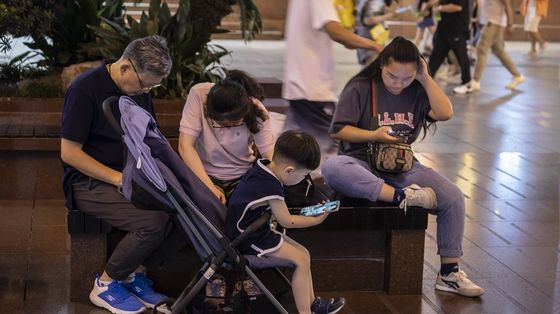 China Aims to Lower Child Expenses in Effort to Boost Birth Rate