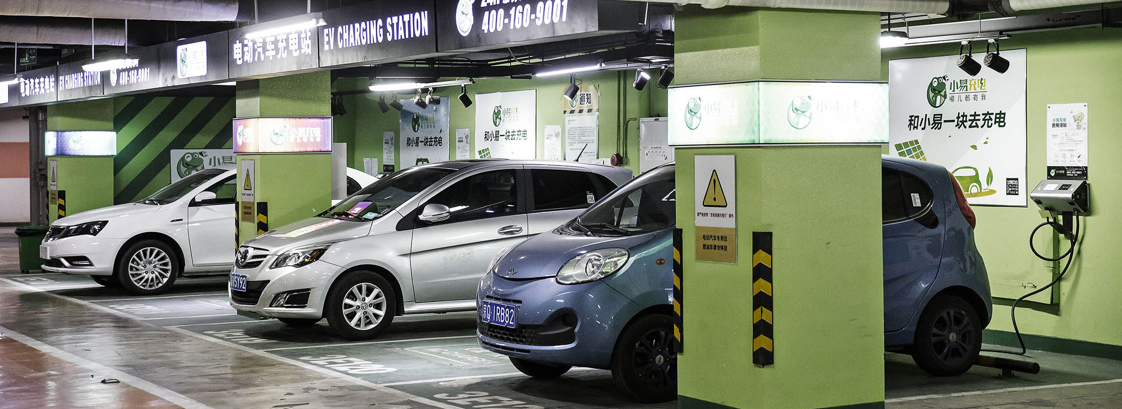 China Fossil Fuel Deadline Shifts Focus to Electric Car Race