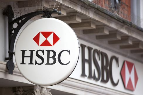 HSBC Holdings Plc Bank Branch As Company Reported 18%   Climb In Second-Quarter Profit