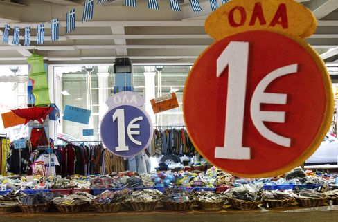 Greece Agrees on Need to Strengthen Policy Efforts With Troika