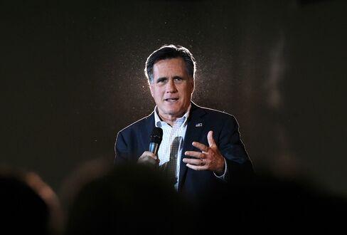 Former GOP Presidential Candidate Mitt Romney
