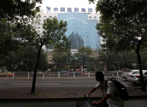 Sinopharm Headquarters