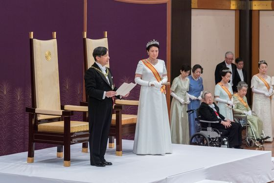 Japan's New Emperor Naruhito Ascends World's Oldest Monarchy