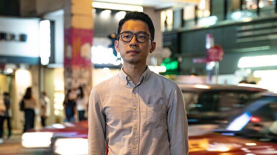 Hong Kong's Immigration Law Raises Concern Over Exit Ban