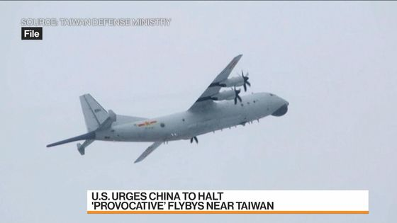 U.S. Urges China to Halt 'Provocative' Flybys Near Taiwan