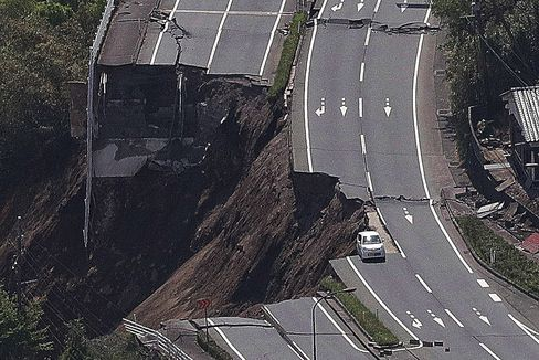 A collapsed road after an earthquake in Kumamoto on April 16.