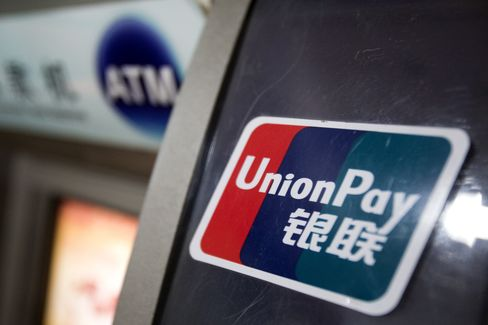 UnionPay Parlays China Dominance Into Expansion Challenging Visa