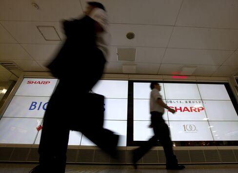 Sharp Default Odds Seen at 94.9% as Panasonic Cut