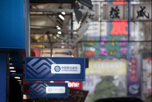 China Leadership Change Benefits Consumer Stocks, Matthews Says