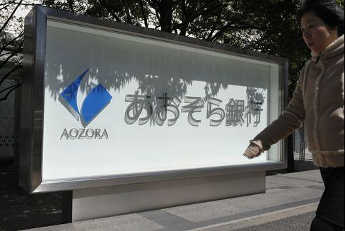 Aozora Drops After Report Cerberus Plans to Sell Most of Stake