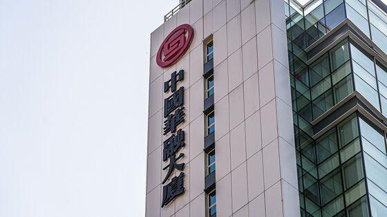 Huarong Posts $15.9 Billion Loss as Leverage Hit 1,333 Times