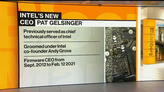 Intel Goes Back to Roots With Gelsinger to Regain Chip Lead