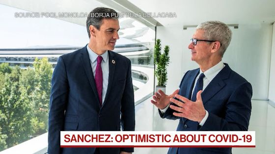 Spain Banking on Apple to Invest in AI and Video Production