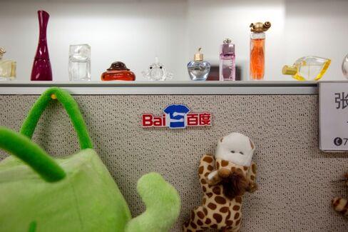 China's Latest Anti-Porn Campaign Hits Baidu