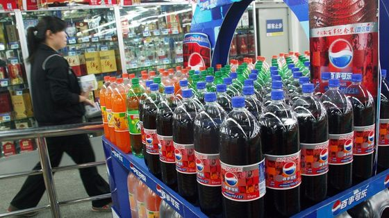 Beijing's Latest Virus Outbreak Disrupts Tyson Foods and PepsiCo
