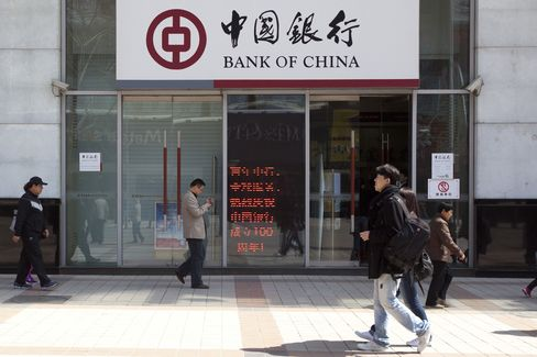 Pedestrians Pass A Branch Of The Bank Of China Ltd