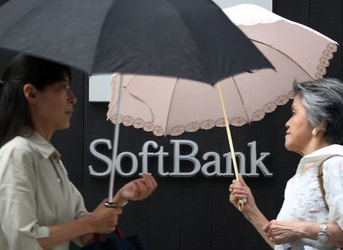 SoftBank Profit Exceeds Estimates on Japan Subscriber Boost