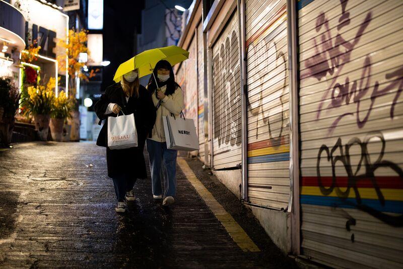 Daily Life in South Korea Amid Coronavirus Outbreak