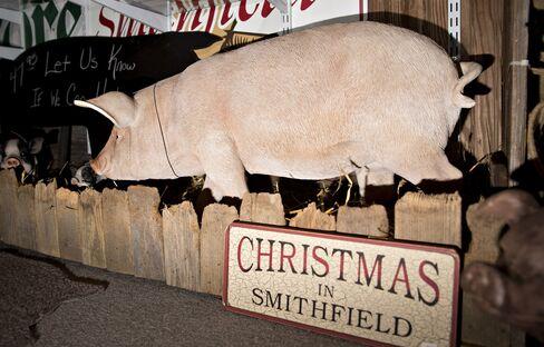 Smithfield hp