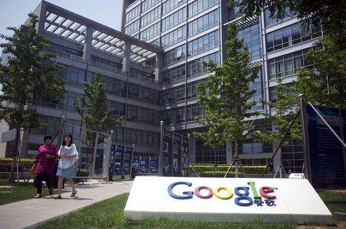 Google Leads in App Ad Sales Amid Elusive Search in China