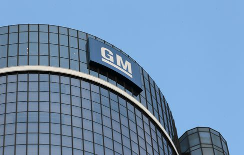 GM Earns Record $9.19 Billion Net Income