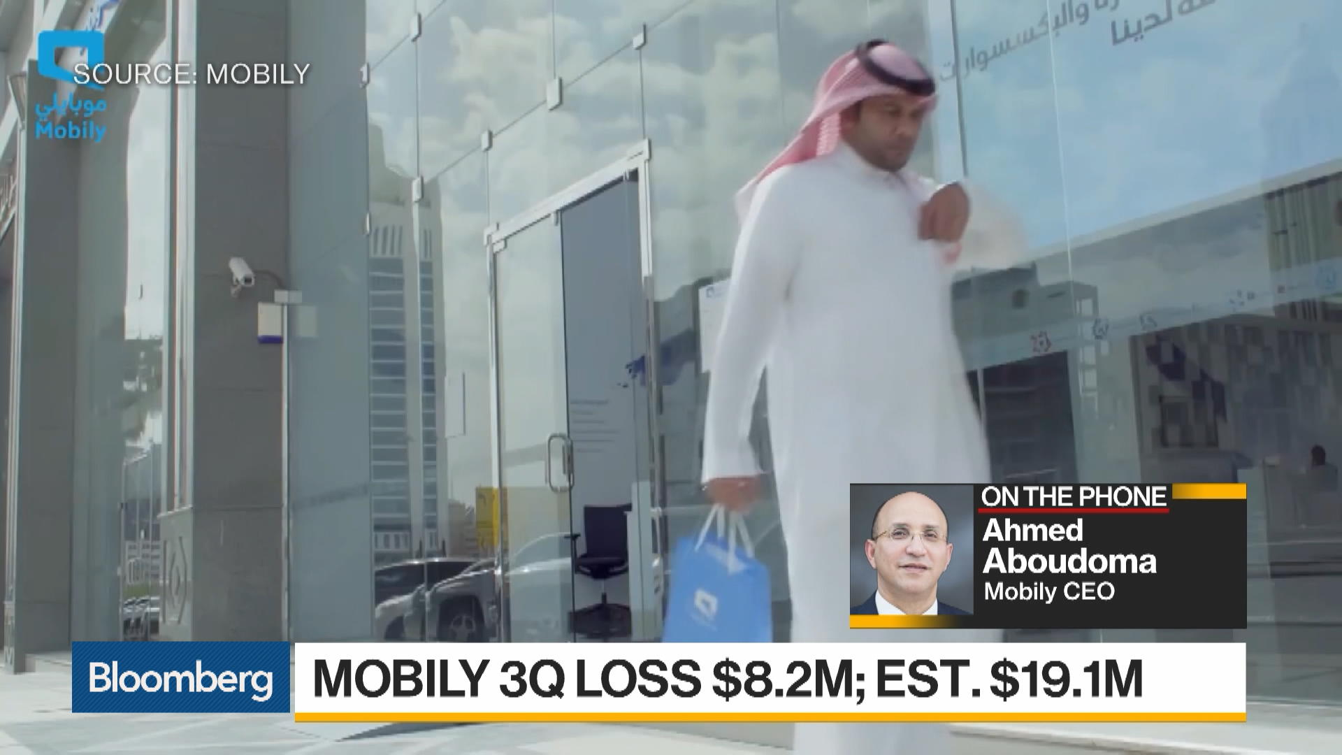 Mobily CEO Sees Opportunities in Saudi Digital Transformation