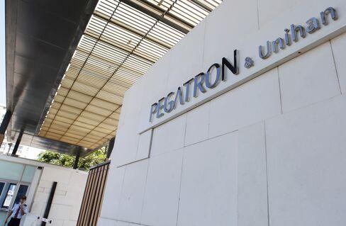 Pegatron's Headquarters in Taipei