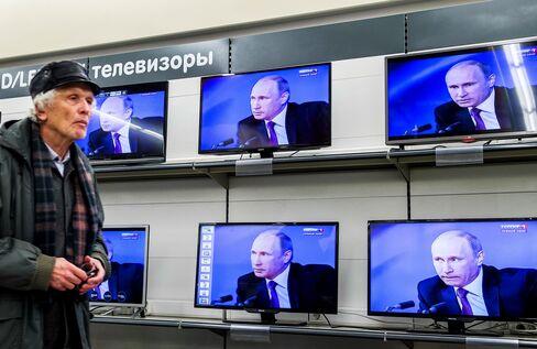 RUSSIA-POLITICS-PUTIN-CONFERENCE