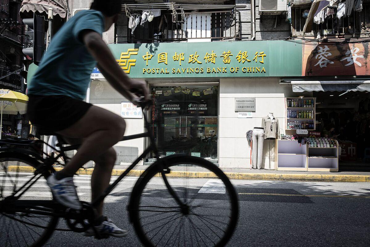 Postal savings bank of china ipo ticker