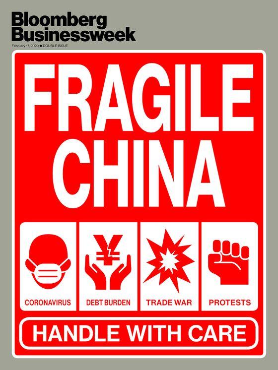 Coronavirus Stress-Tests China's Fragile Financial System