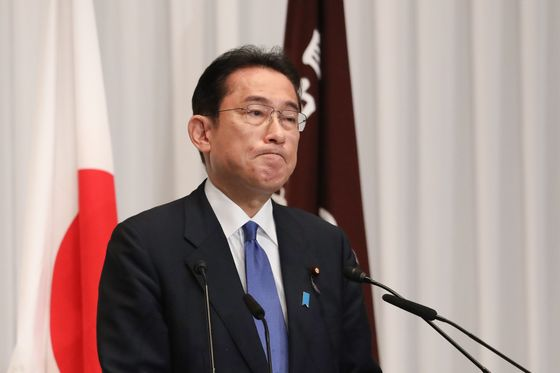 Japan's Kishida Revamps Ruling Party as He Prepares for Election