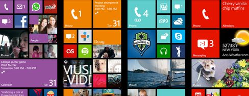 HTC Said to Halt Larger Windows Phone on Display Resolution
