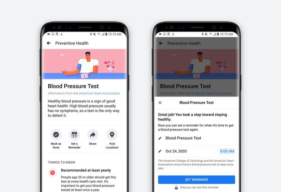 Facebook Wants to Offer You Advice on Preventive Health Care