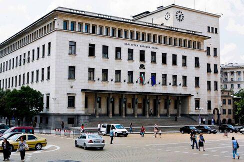 The National Bank of Bulgaria