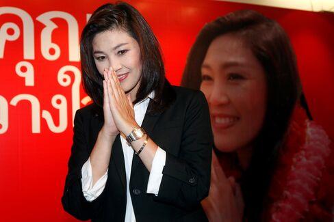 Opposition Leader Yingluck Shinawatra