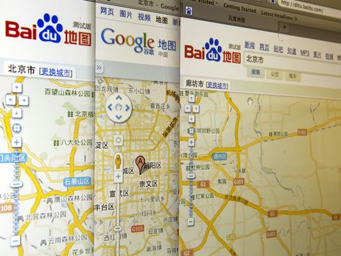 Apple Shares Google China Map Partner in Win for AutoNavi