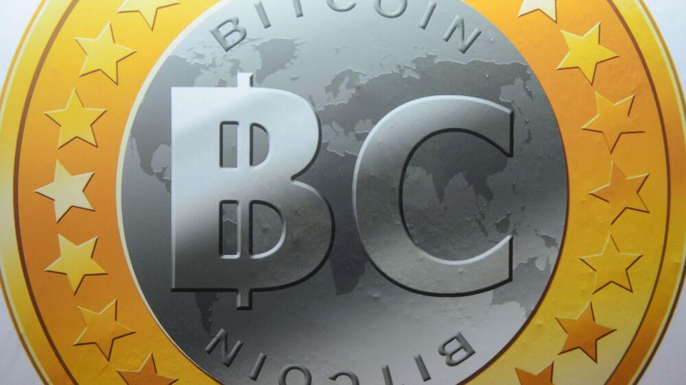 The Uncertain Future of Bitcoin Futures