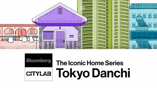 Inside Tokyo's Groundbreaking Danchi Housing Complexes
