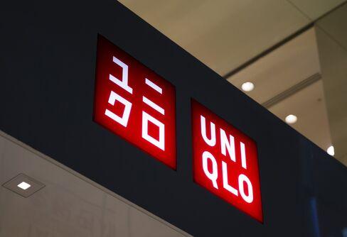 1499995778_Uniqlo