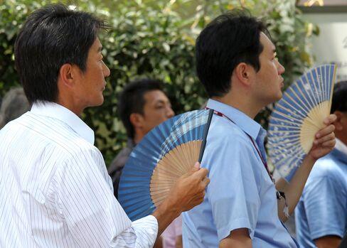 Japan's Heat Wave
