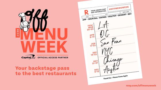 Resy and Capital One Want to Create a Newer, Better Restaurant Week