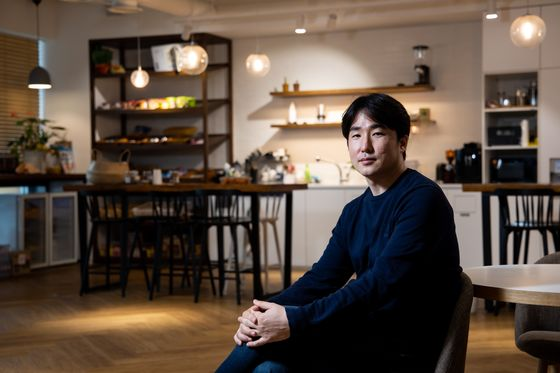 SoftBank-Backed Karrot Becomes $2.7 Billion Korea Unicorn