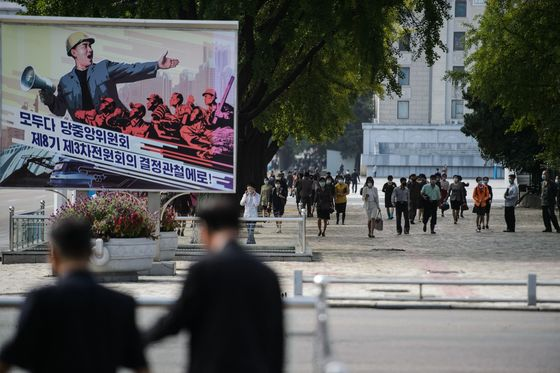 North Korean Currency's Mysterious Surge Prompts a Guessing Game