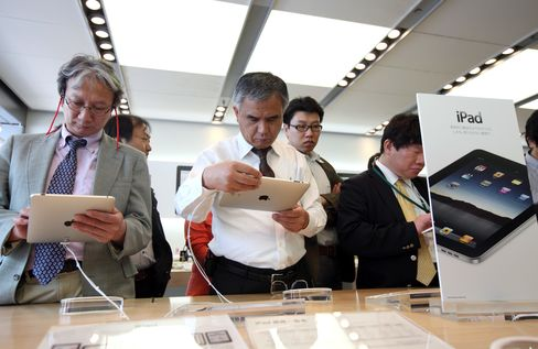 IPads Shunned by Japanese Salarymen Clinging to Laptops