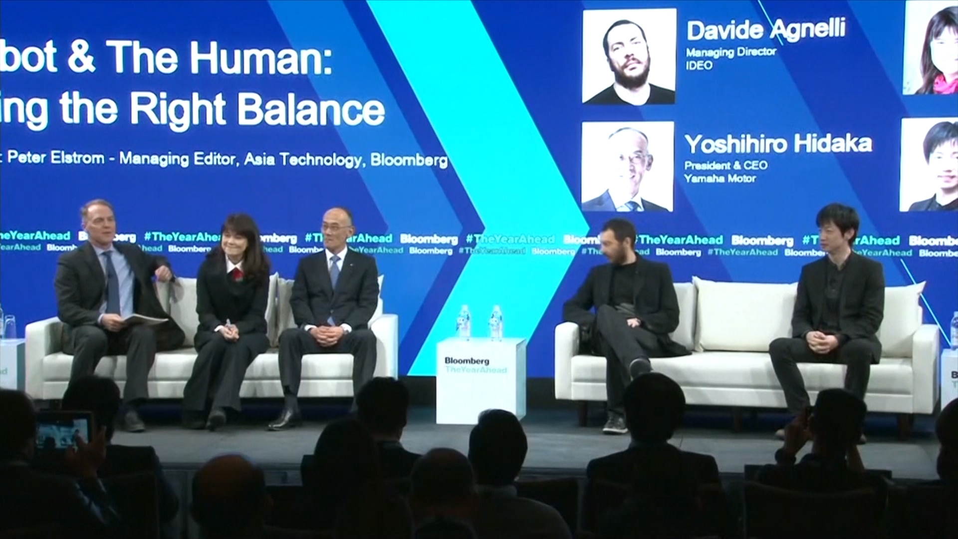 The Robot & The Human: Creating the Right Balance