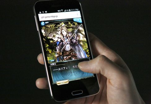 Gamers use smartphones to interact with characters like Katalina